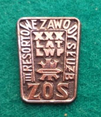 Odznaka-ZOS III Resortowe Zawody Służb. LWP