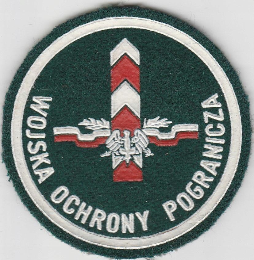 Naszywka Lubelski Oddział WOP Chełm