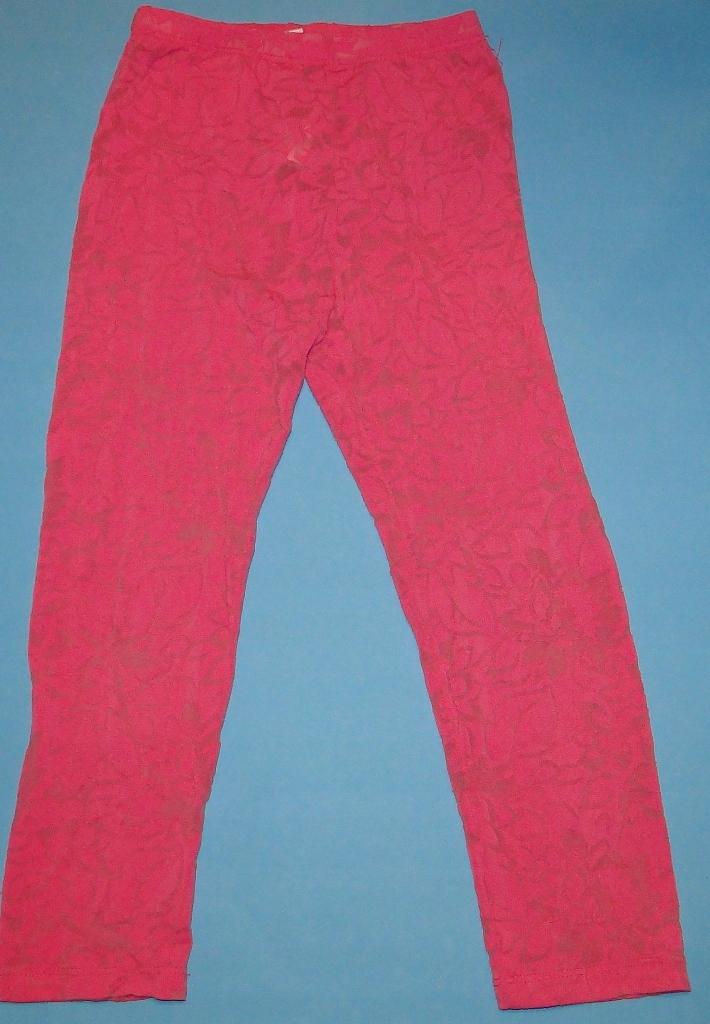 Wójcik legginsy dla dziewczynki.