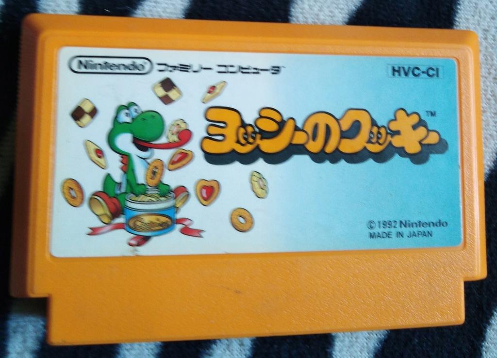 Kartridż (Cartrigde) Famicom - Yoshi's Cookie: