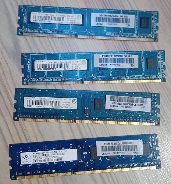 Nanya /RAMAXEL DDR3/DDR3L 4 GB 1600 - 1 / 1333 - 3