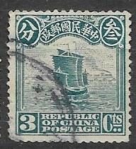 Chiny kas T872