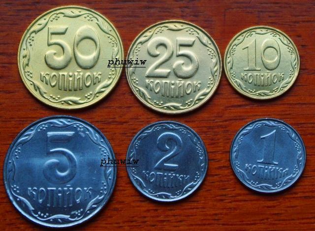UKRAINA Zestaw monet nr.1