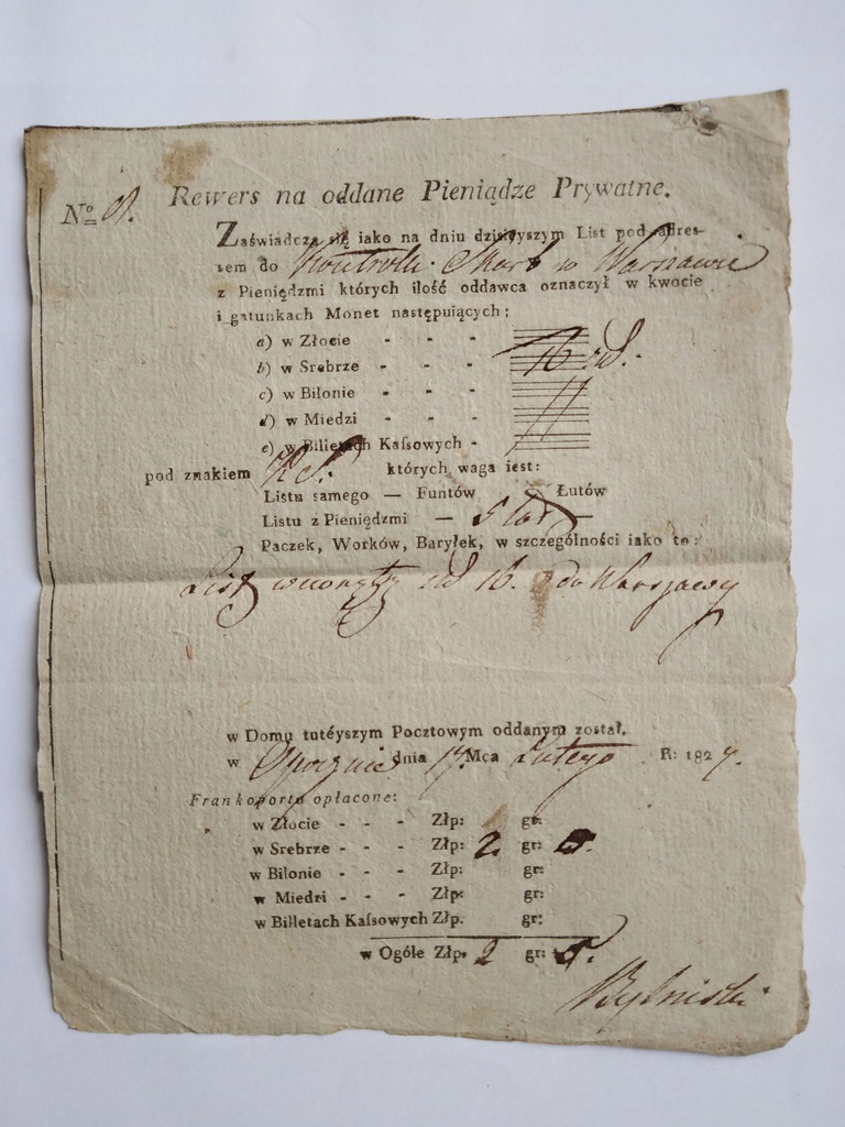 Rewers na oddane pieniądze prywatne, Opoczno 1824
