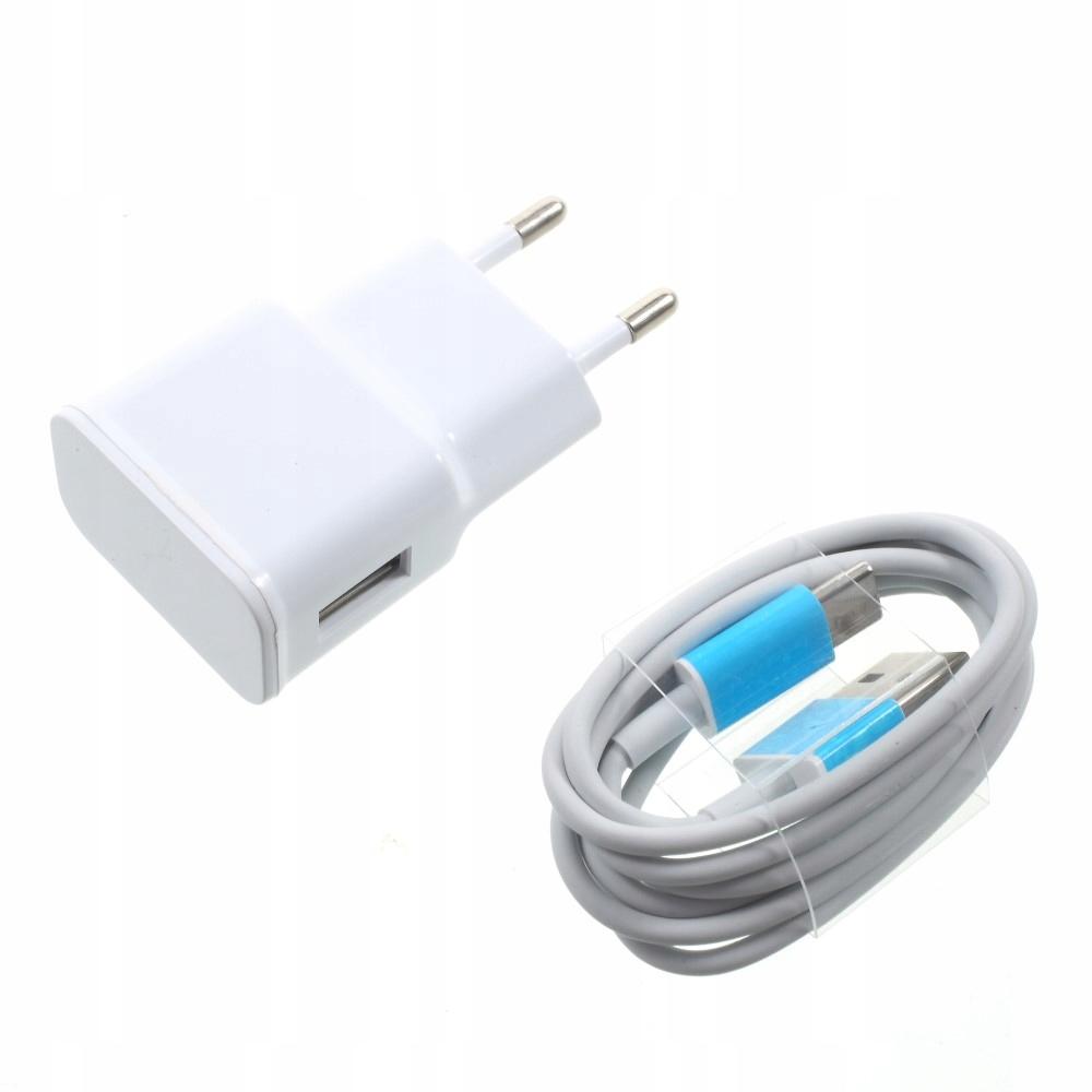 ŁADOWARKA SIECIOWA ADAPTER USB 5V 2.1A KABEL