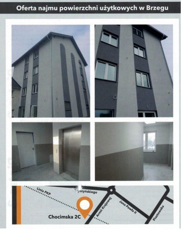 Biuro, Brzeg, Brzeski (pow.), 86 m²