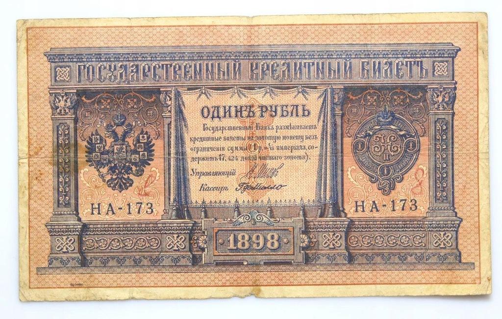 BANKNOT - Rosja - 1 Rubel 1898