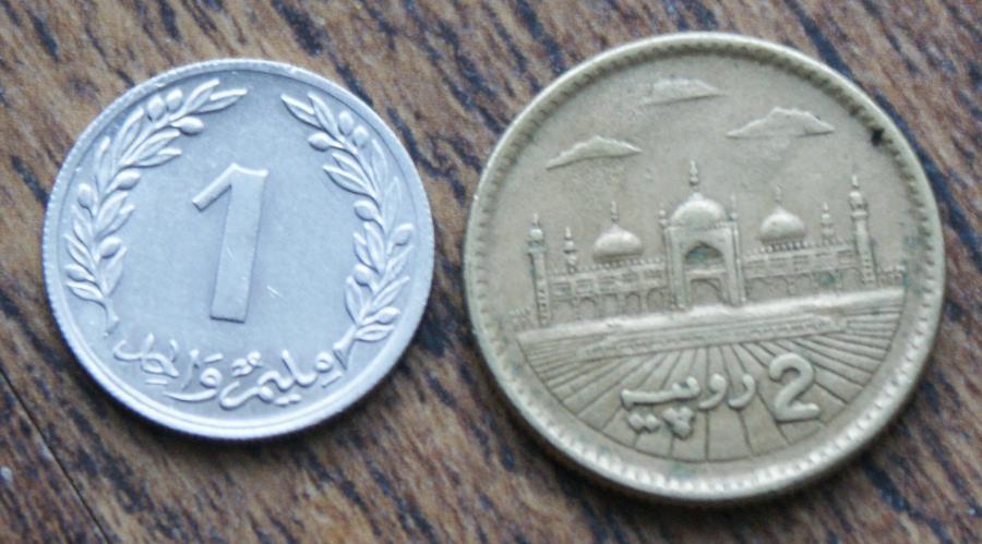 monety - zestaw Azja