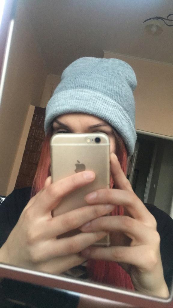 Beanie zimowa czapka Primark