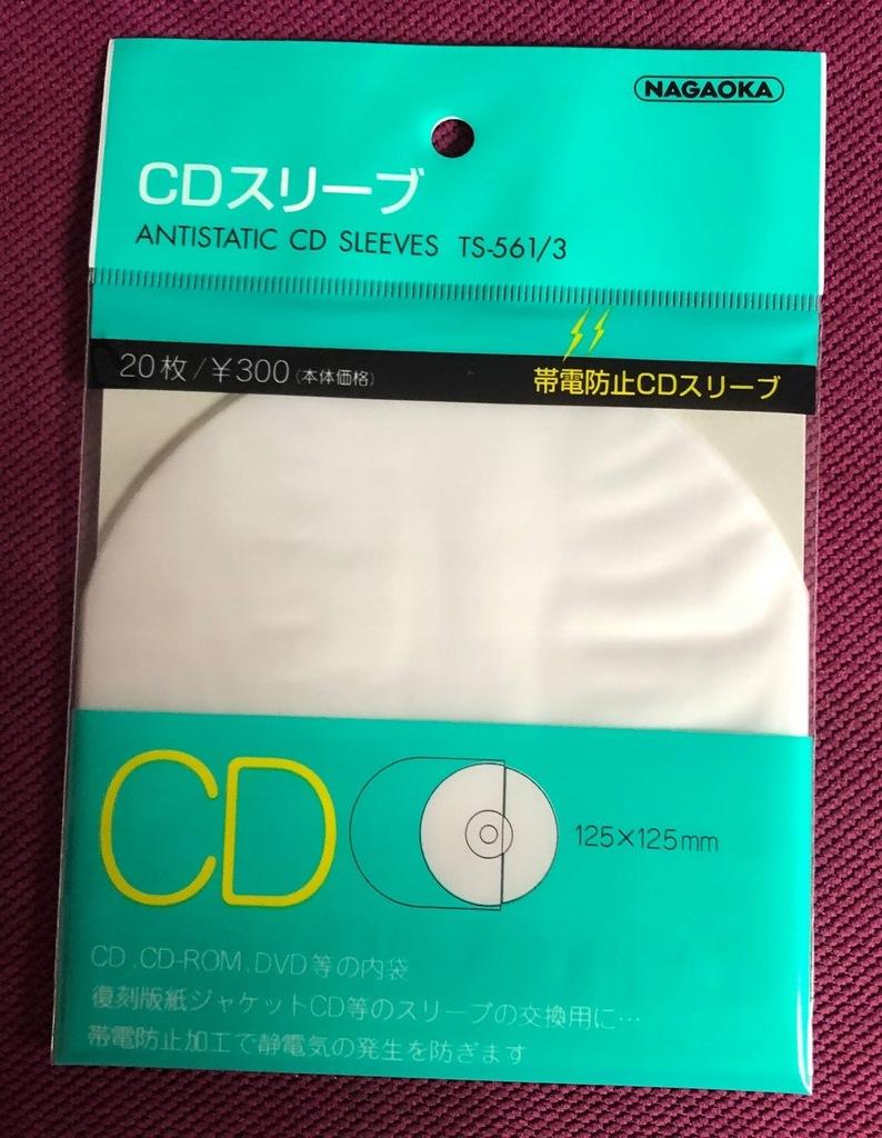 NAGAOKA anti-static folie/koszulki na CD/DVD JAPAN