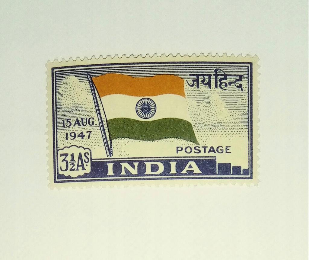 Indie-2 czysty**
