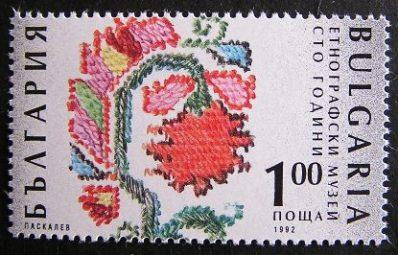 Bułgaria - Mi 4007 - Muzeum sztuki ludowej