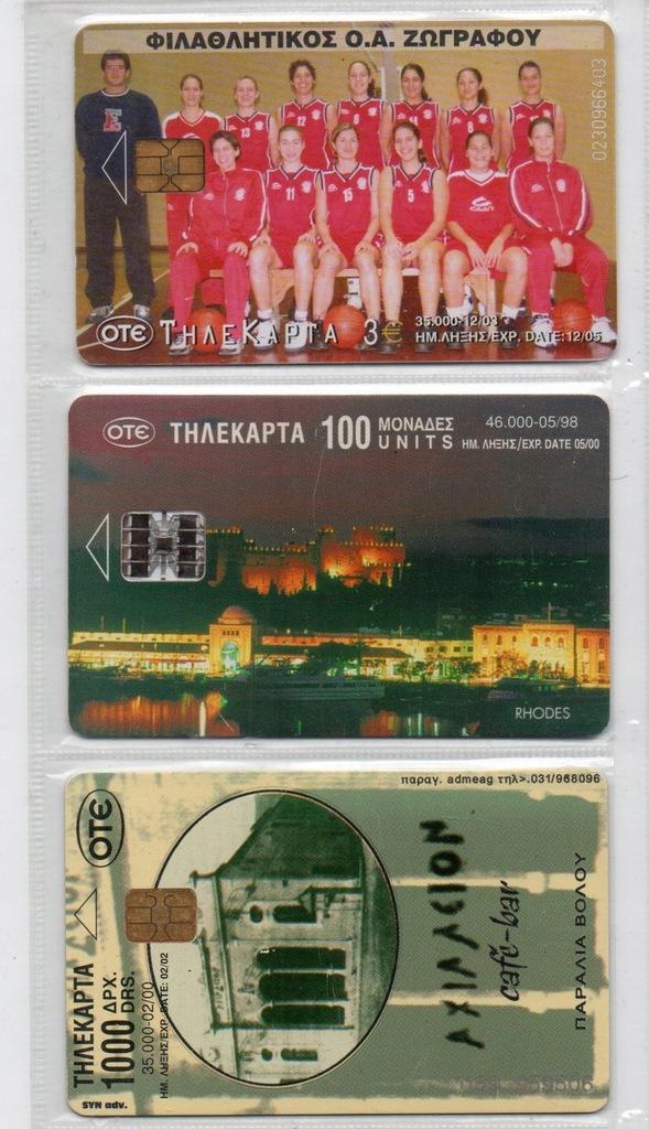 Grecja. 3 karty telefoniczne-niski nakład