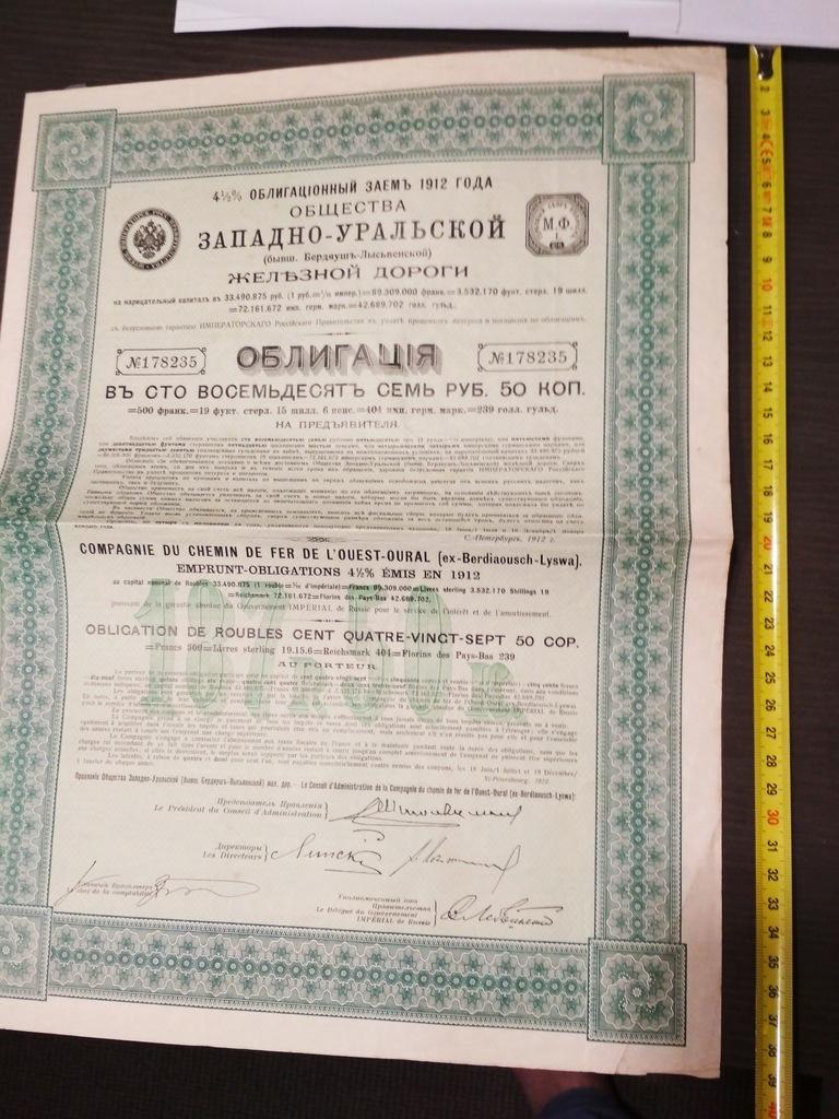 Duża Obligacja kolejowa z 1912 r.Rosja