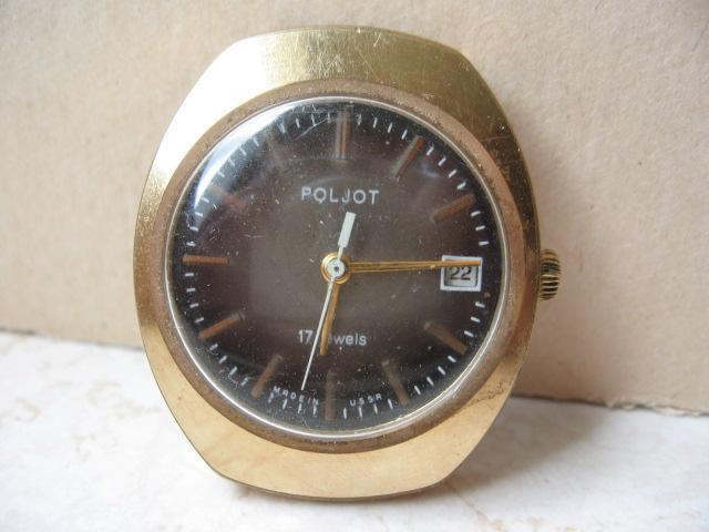 CCCP Zegarek POLJOT grubo Złocony BRĄZOWA TARCZA