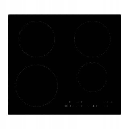 Plyta Indukcyjna Matmassig Nowa Zapakowana Ikea 8292588203 Oficjalne Archiwum Allegro