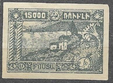 Armenia x T823