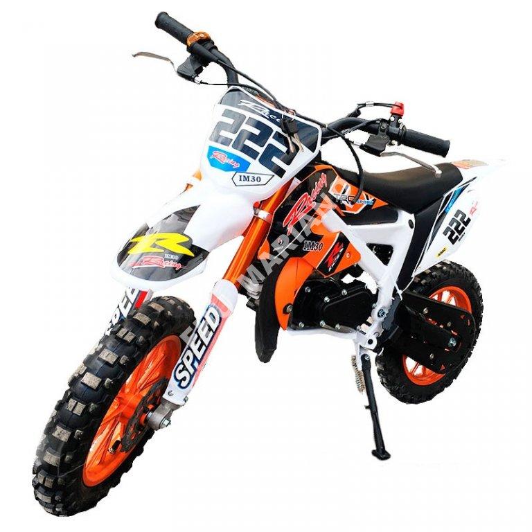 Kros Jak Ktm 50 Cc 2 Suw Cross Sport Full Opcja 8201886180 Oficjalne Archiwum Allegro
