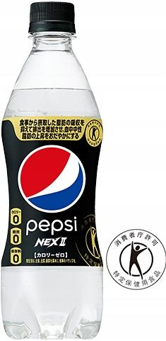 Promocja Pepsi Nex Ii 490ml Crystal Z Japonii 9065700968 Oficjalne Archiwum Allegro