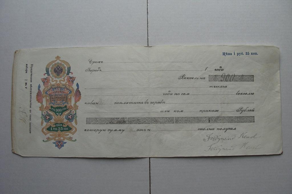ZABÓR ROSYJSKI przedwojenny WEKSEL 900 RUBLI 1902