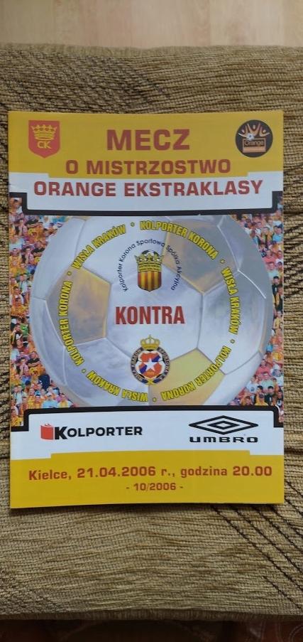 KORONA Kielce - WISŁA Kraków
