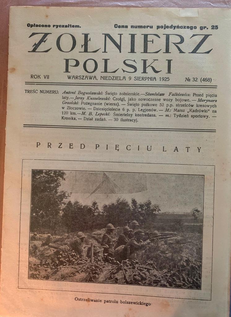 żołnierz Polski 1925 52 Pułk Piechoty Pp Złoczów