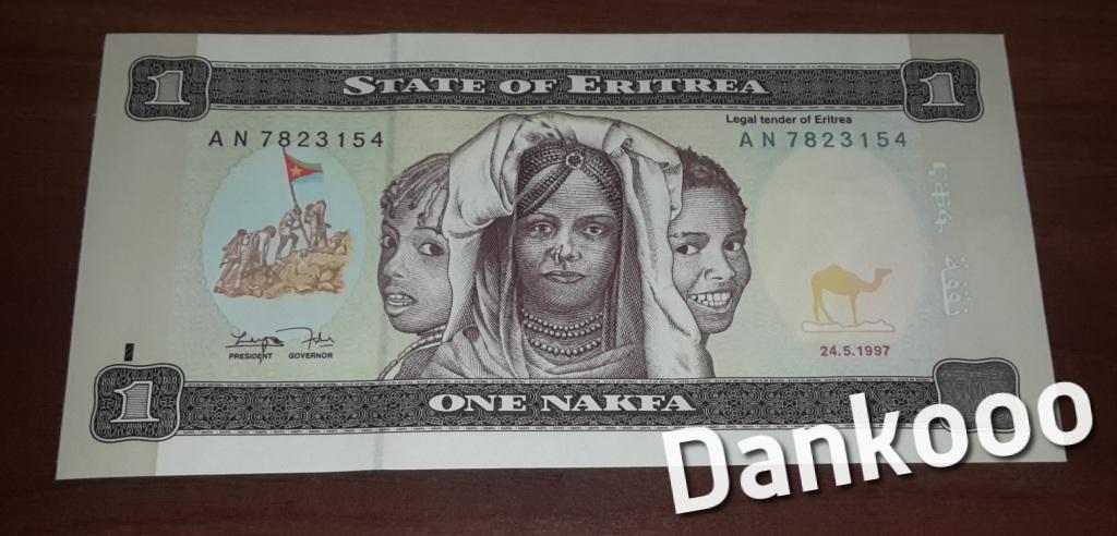Erytrea 1 nakfa 1997 UNC Banknoty Świata