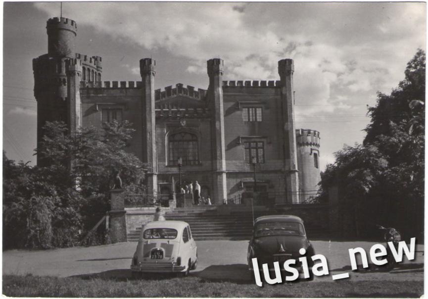 Widokówka z Kórnika lata 60-te Zastawa 500 i Skoda