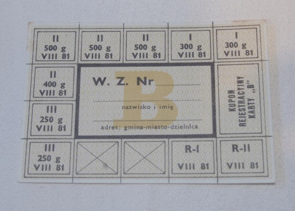 KARTKA ZAOPATRZENIOWA Z PRL - B VIII 81
