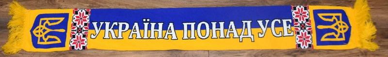 szalik reprezentacji UKRAINA