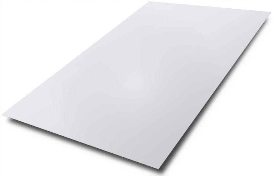 Blacha Aluminiowa 2 5mm Arkusz 100x200cm 1050a 7766663238 Oficjalne Archiwum Allegro