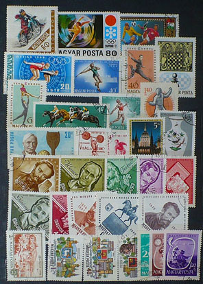 Węgry - różne znaczki - zestaw (26)