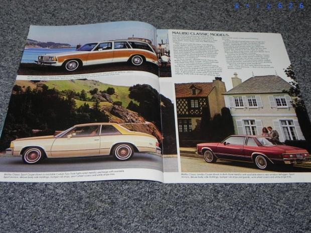 Chevrolet Malibu Classic Sport Landau Wagon - 1980