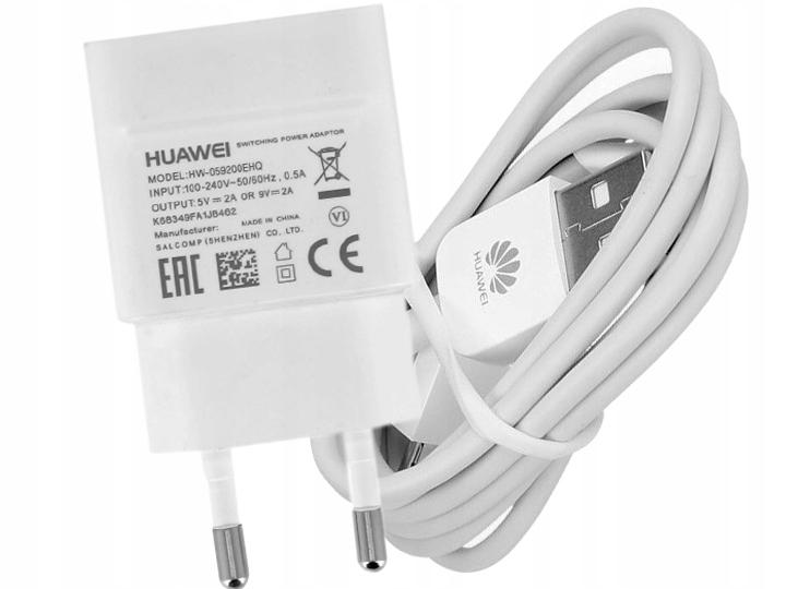ORYGINALNA ŁADOWARKA HUAWEI QUICK CHARGE MICRO USB