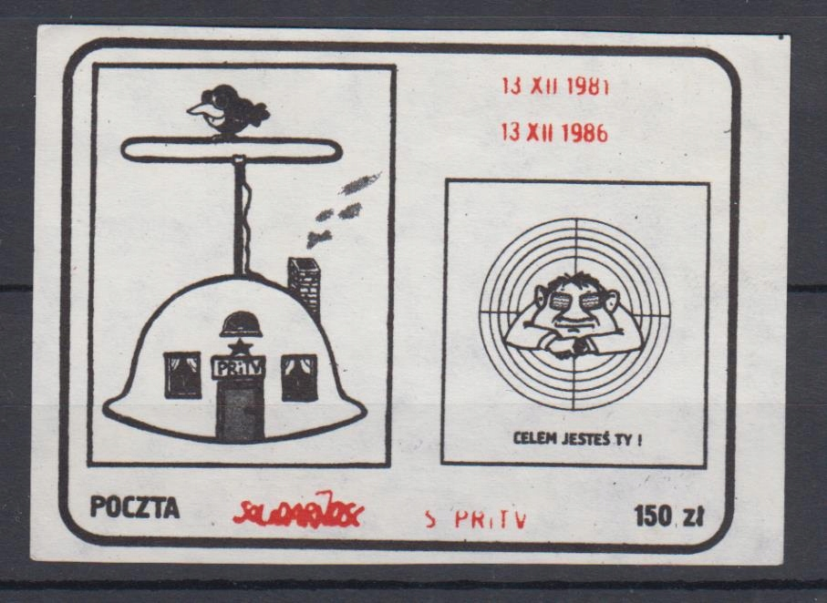 SOLIDARNOŚĆ - RZADKI WALOR - '86 - PR I TV