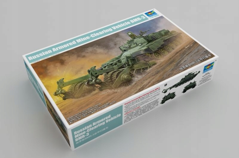 TRUMPETER 09552 1:35 Mine-Clearing Vehicle BMR-3