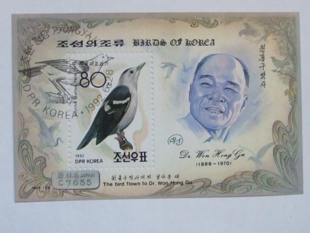 Korea - bloczek - ptak