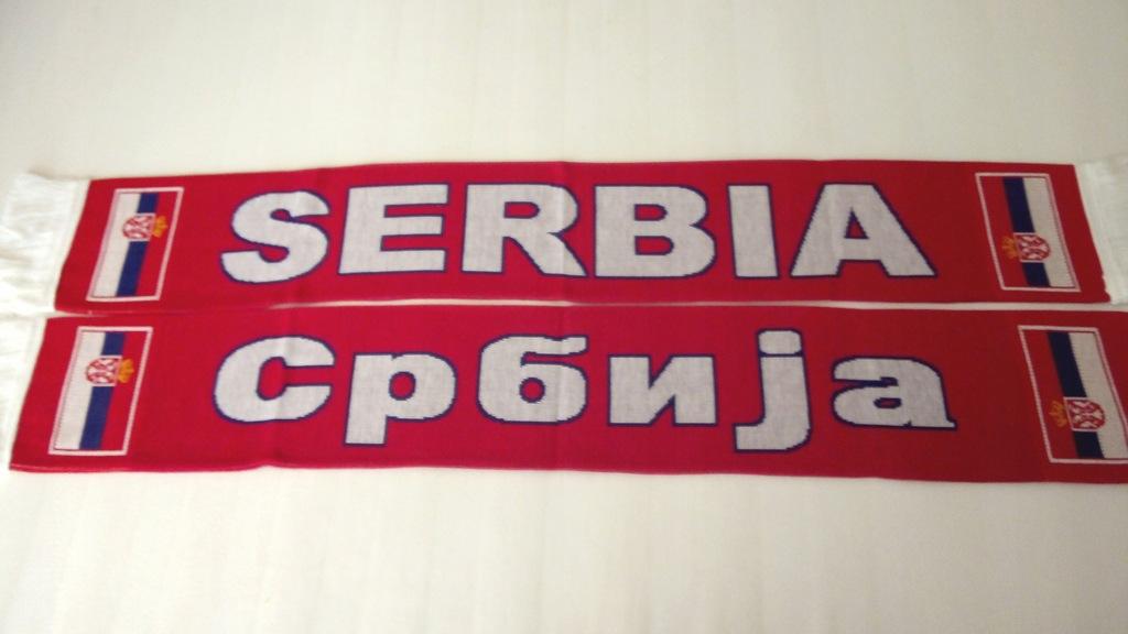 SZAL KIBICA DZIANY-SERBIA - DWUSTRONNY