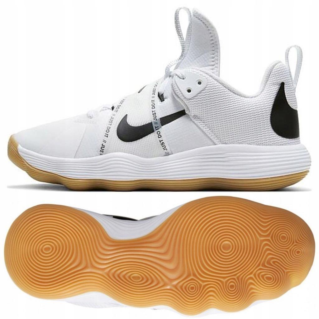 Buty siatkarskie Nike React HyperSet M 42