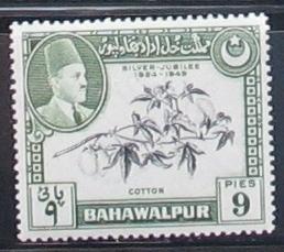 BAHAWALPUR - Mi: PK-BH 24, 1949