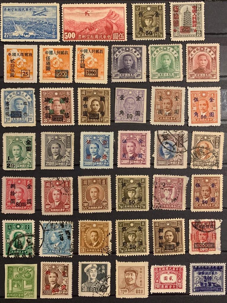 Chiny zestaw 1932-46 (40szt) SUN YAT-SEN AIRMAIL