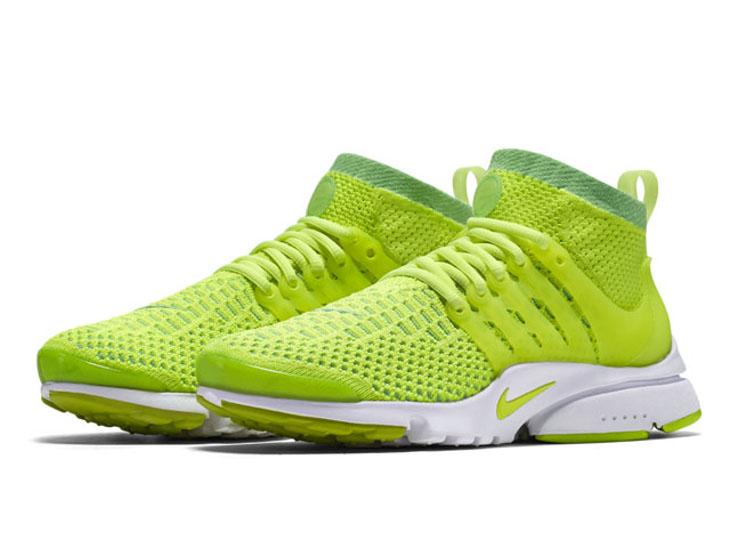 Nike Air Max 270 2018 Zółte roz. 41 [PROMOCJA]