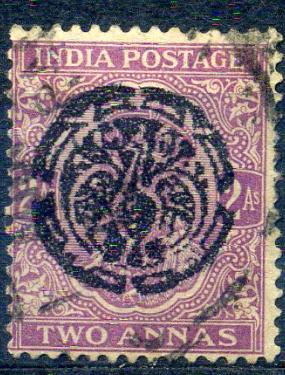 Japońska okupacja Indii Angielskich - prowizoria 2