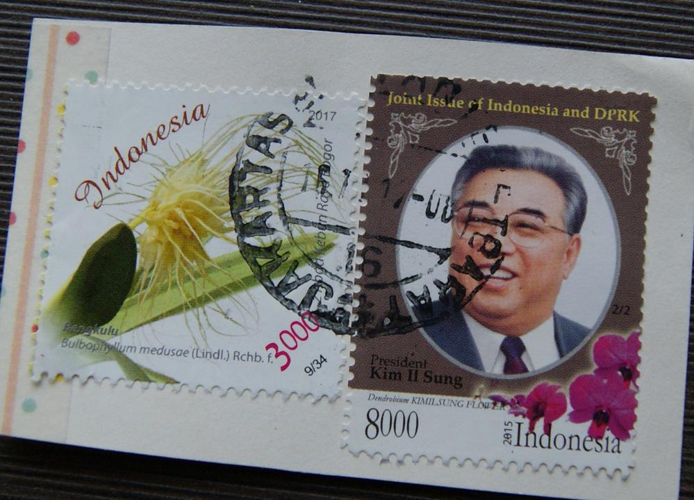WOŚP - znaczki INDONEZJA  współczesne z obiegu