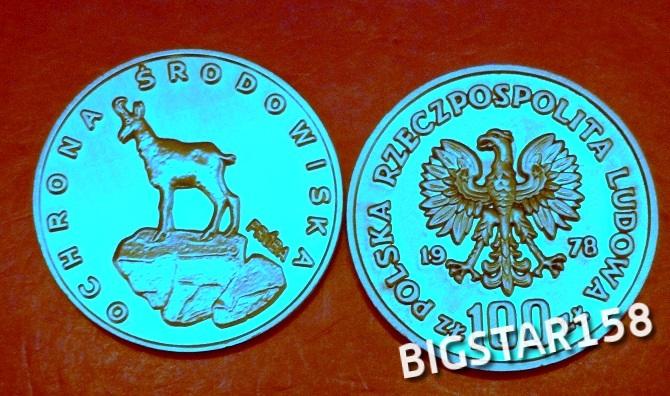 KOZICA - 100 Zł. - 1978 OCHRONA ŚRODOWISKA- PRÓBA!