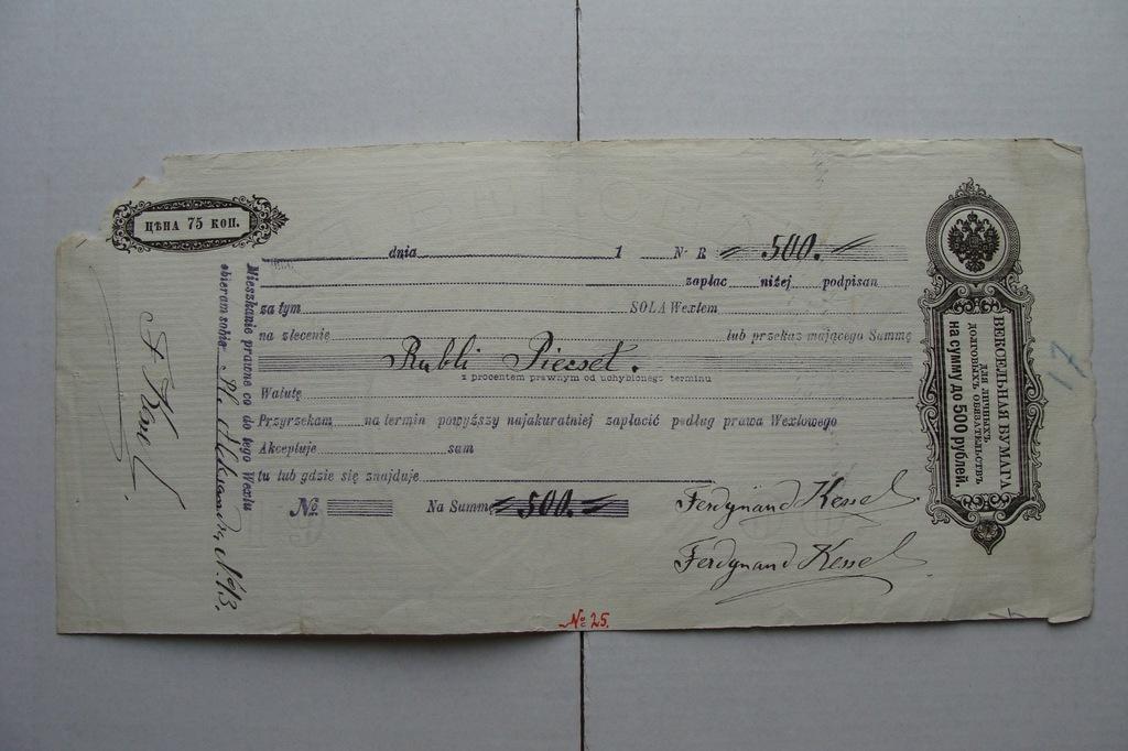 ZABÓR ROSYJSKI przedwojenny WEKSEL 500 RUBLI 1900