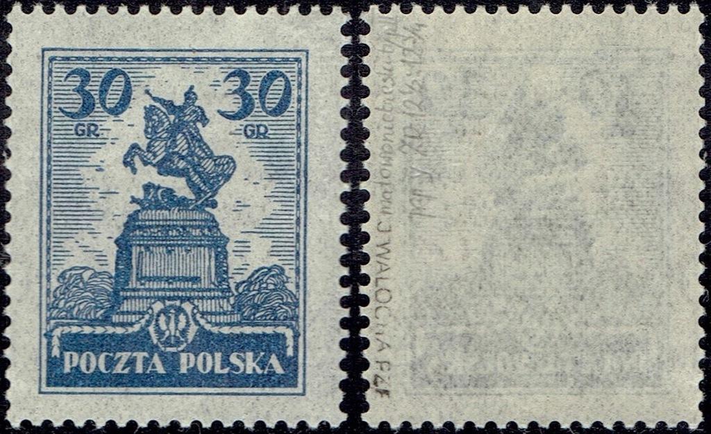 G/ Fi. 213 II matniebieski pap. y ZR 12 1/2:12 3/4