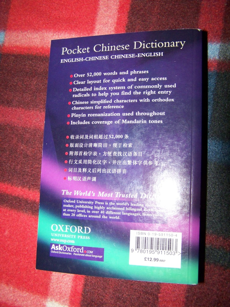 Pocket Chinese Dictionary Eng Chn Chn Eng 8483134139 Oficjalne Archiwum Allegro