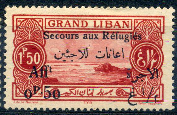 C. Liban nr 84