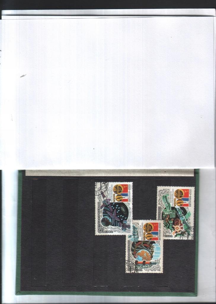 Filatelist. Rosja -1982 -3 z.seria- Flagi i przest